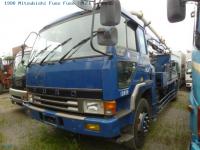 Mitsubishi Fuso Fuso Truck